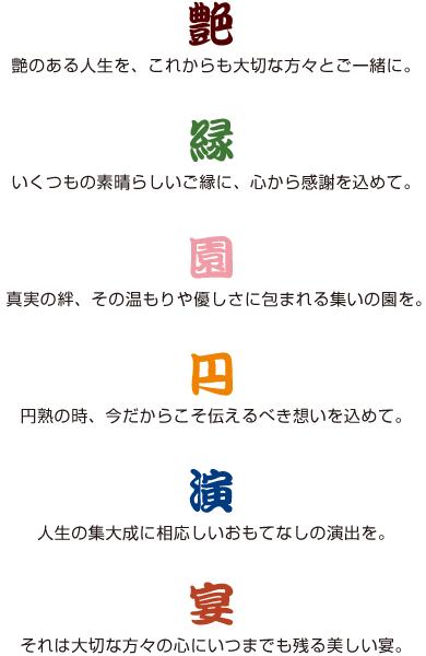 company_en